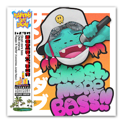 skosh more bass ep 枠あり copy.png
